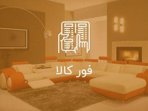 طراحی سایت آگهی فور کالا