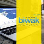 طراحی سایت مجله خبری بیواک