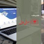 طراحی سایت صرافی رویال