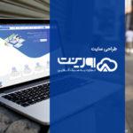 طراحی سایت اورینت