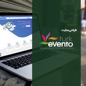 طراحی سایت eventoturk