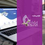 طراحی فروشگاه اینترنتی گل ارکید